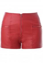 กางเกงหนังสีแดงซิบหน้า